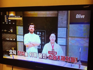 Chef Marcelo wint 'Korean Food Battle'!